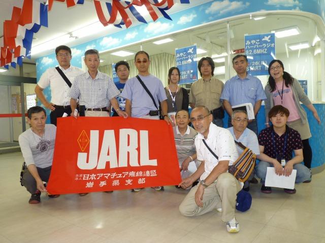 JARL県支部無線施設見学会2013