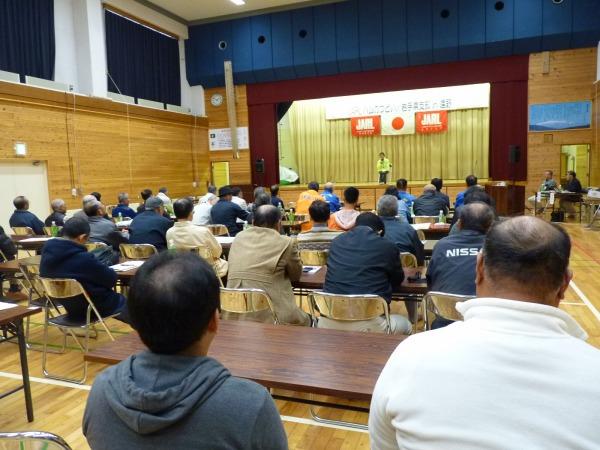 【午後】県内外から約100人が参加