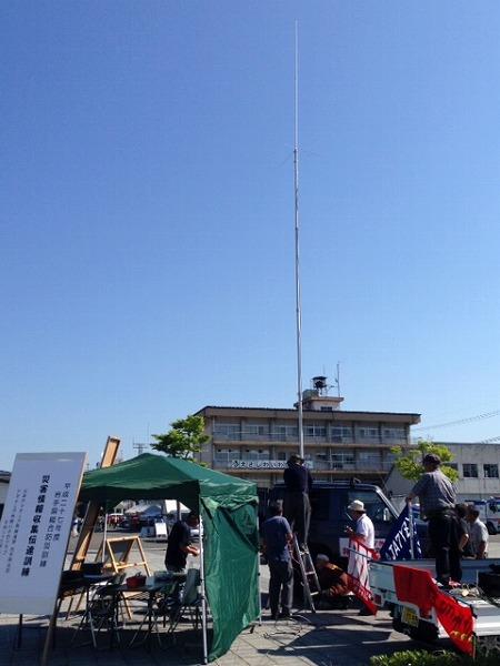 奥州市江刺総合支所内に設置した本部局全景